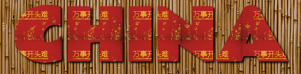 free online text generator Red Chinese Sign With Bamboo Text Effect